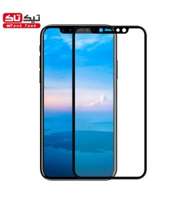 High Quality For Iphone X 3d Soft Edge Carbon